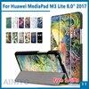מקרה עבור huawei MediaPad M3 לייט 8.0