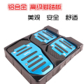 Car styling Gas Brake Pedal case For Skoda Octavia Yeti Roomster Fabia Rapid Superb