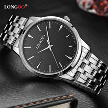 LONGBO Brand 2017 Casual Couple Quartz Watch Fashion New Men Women Watches Waterproof Simple Lovers Wristwatches Gifts 80305(China)