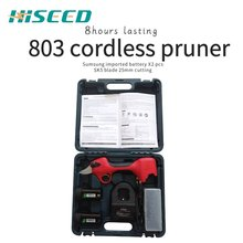 HISEED Electric pruning shears, fast charging lithium battery, working hours 8 hours, cordless garden tools scissors