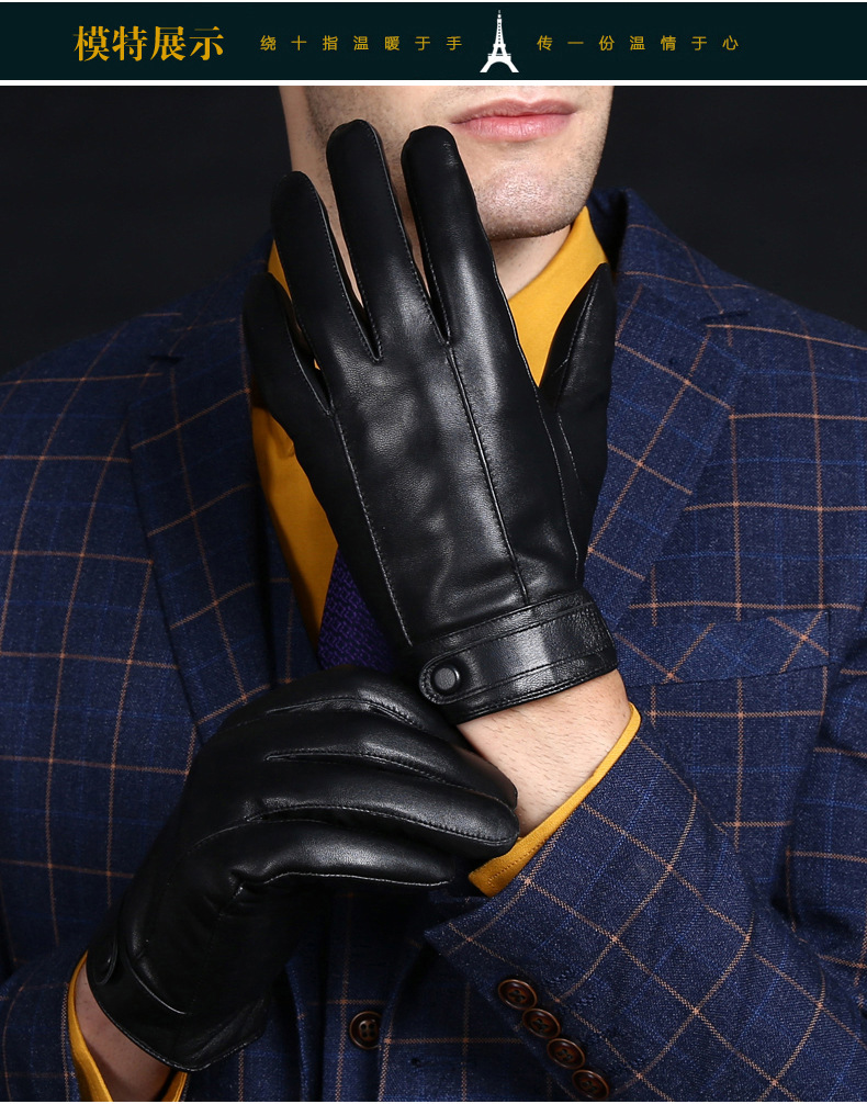 Driving gloves wholesale - 2016 Real Tactical Gloves Guantes Leather Touch Gloves Plus Velvet Warm Winter Cycling Men Driving Custom Wholesale Business
