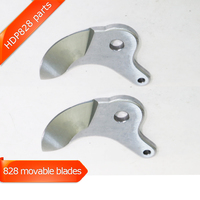 HDP828 Movable Blade Two Pieces Together