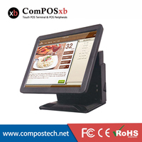 15 inch POS touch screen machine with quick response pos point of sale POS1618
