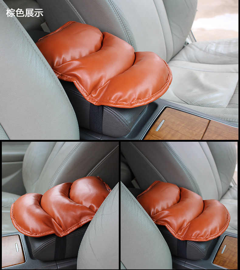Coxim do carro almofada poltrona poltrona manga central Car-montado R-1452