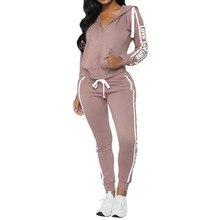 slim running set Women Gym Clothes Spandex Stripe Zipper Long Sleeve Pullove Sport Tops+Long Pants Set