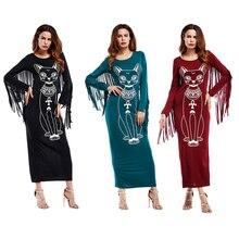 New Fashion 2017 Autumn Dressed Youth Animal Long Sleeve Tassel O Neck Cheap Retro Dresses Boho Maxi Robe Vetidos Ukraine Women