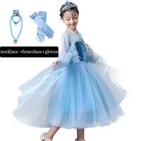 2017 Elsa Queen Girls dress Children Kids Christmas Cosplay blue Costume Toddler Princess Dress Party vestidos Full sleeves