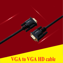 цена на VGA to VGA 15 pin computer monitor cable 30 m engineering HD cable