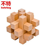 14 Root Lock Unlocking Ring Wooden Puzzle IQ Mind Brain Teaser Puzzles Game For Adults Children