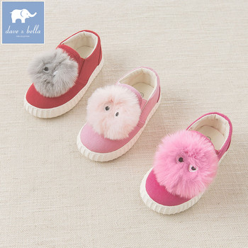 DB6438 Dave & Bella baby girl canvas shoes children fancy shoes princess canvas shoes image