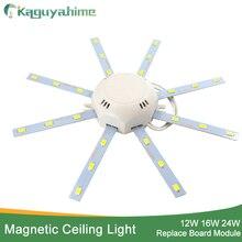 Магнитный светодиодный модуль Kaguyahime, 12 Вт, 16 Вт, 20 Вт, 24 Вт, светодиодный светильник, магнитный аксессуар, кольцевая Светодиодная лампа с осьминог, 220 В для потолка