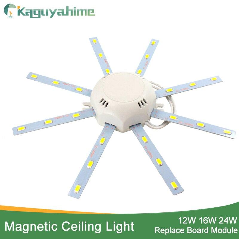 Kaguyahime 마그네틱 led 모듈 빛 12 w 16 w 20 w 24 w led 통 자석 액세서리 문 어 플레이트 반지 led 램프 220 v 천장