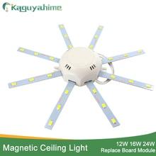 Kaguyahime Magnetic LED Module Light 12W 16W 20W 24W Led Downlight Magnet Accessory Octopus Plate Ring Led Lamp 220V For Ceiling