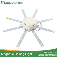Kaguyahime módulo magnético de led, 12w 16w 20w 24w led downlight magnético acessório placa polvo anel lâmpada led 220v para teto
