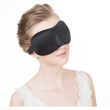 Black 3D 23*7.5cm Sleep Mask Soft Sleeping Eye Mask Night Care Breathe Massager Eyes Cover Slaapmasker Antifaz Blindfold(China)