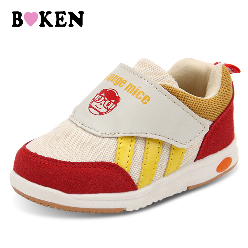 BOKEN Childrens Shoes Casual Canvas Shoes To Help The Boys And Girls Shoes Leisure Shoes Comfortable Kids Shoes