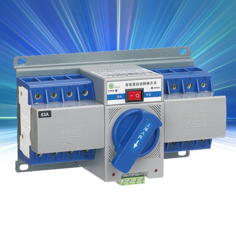 RMQ3-63 intelligent double interrupteur de transfert automatique de puissance RMQ3R-63/4 P 63A mini Schneider