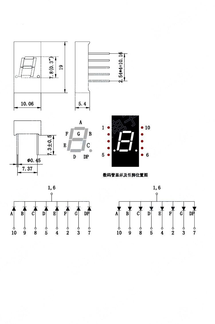 Free Ship 100pc Common anode 0.3inch digital tube Decimal point 1 bit digital tube display Red digital led tube  Factory direct