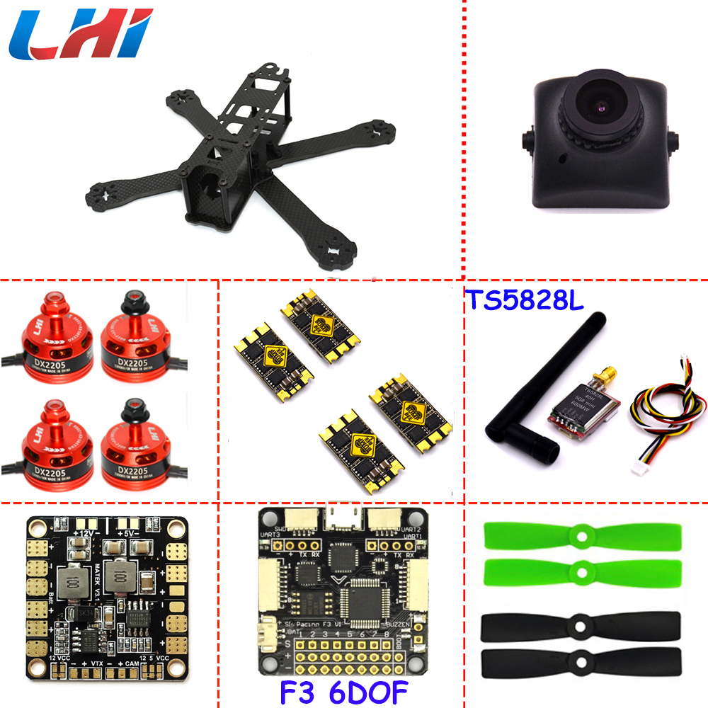 Carbon fiber DIY mini drone 220mm quadcopter frame for QAV-X220+F3 Flight Controller LHI DX2205 2300KV Motor+30A SUPER BLHELI_S rc plane 210 mm carbon fiber mini quadcopter frame f3 flight controller 2206 1900kv motor 4050 prop rc