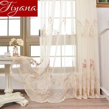 Beige cortina ventana dormitorio diseño Floral Rosa tela de cortina  cortinas cocina ciego tratamiento rústico personalizado T y 304 #30