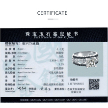 [BLACK AWN] 925 Sterling Silver Fine Jewelry Trendy Engagement Bague Women's Wedding Ring C020