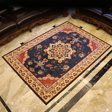 Buy  ground mat , gorgeous  home decoration mat  online
