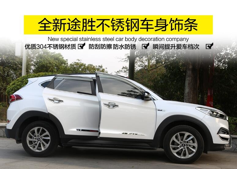 For Hyundai Tucson 2016 Stainless steel Door Body Molding Streamer Cover Trim Side Door Body Strip Decoration 4 PCS