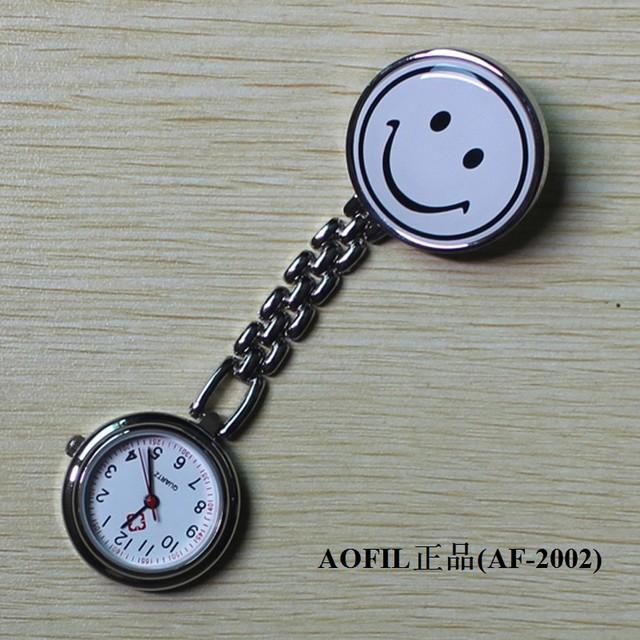 10 smiley nurse table nurse table pocket watch nurse pocket watch table battery