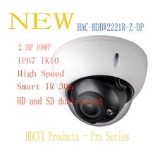 Free Shipping DAHUA Security Camera 2 1MP 1080P FULL HD WDR IR HDCVI Dome Camera IP67