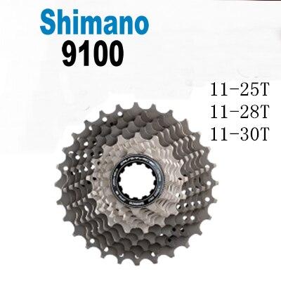 NEW Shimano Dura Ace CS-R9100 Road Bike Ti Cassette Sprocket 11 Speed 11-30T
