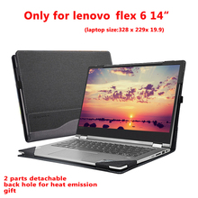 Case For Lenovo Yoga Flex 6 14 inch 14IKB Laptop Sleeve Detachable Notebook Cover Customized Bag Protective Pouch Stylus Gift high quality laptop cover for 14 inch lenovo yoga 710 sleeve case pu leather protective skin for yoga 710 14 inch notebook cover
