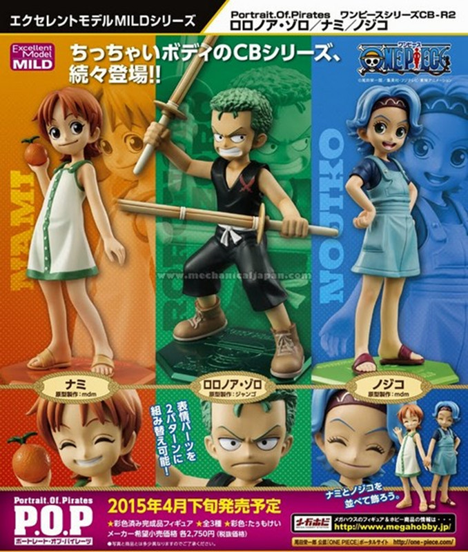 Anime One Piece POP Roronoa Zoro Nojiko Nami Rebecca Childhood ver. PVC Action Figure Collectible Model Toy Doll 11cm KA0346