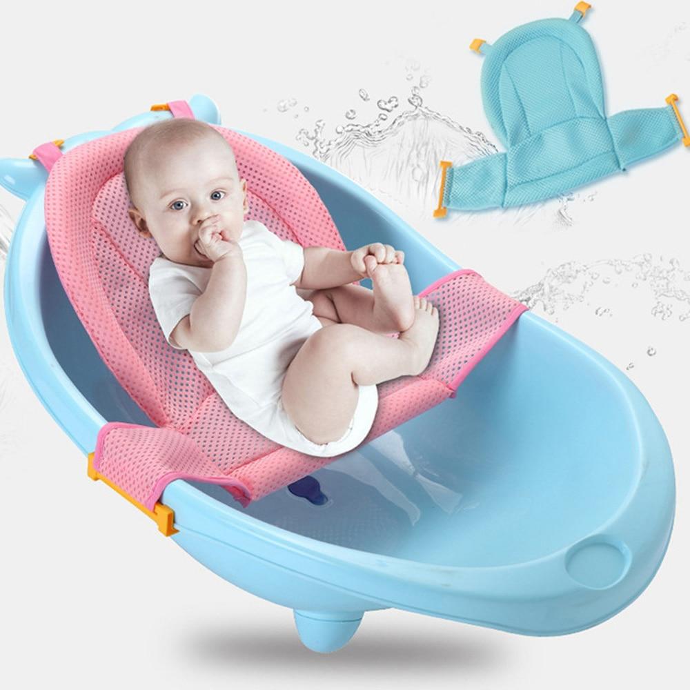 Baby Infant Shower Network Slippery Bath Net Kid Bathtub Bat