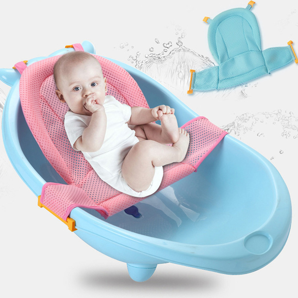 Baby Infant Shower Network Slippery Bath Net Kid Bathtub Bath Shower ...