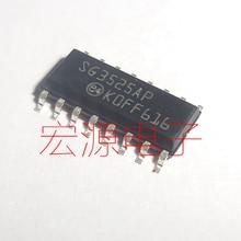 100pcs/lot SG3525AP SOP16 SG3525A SOP SG3525 SMD