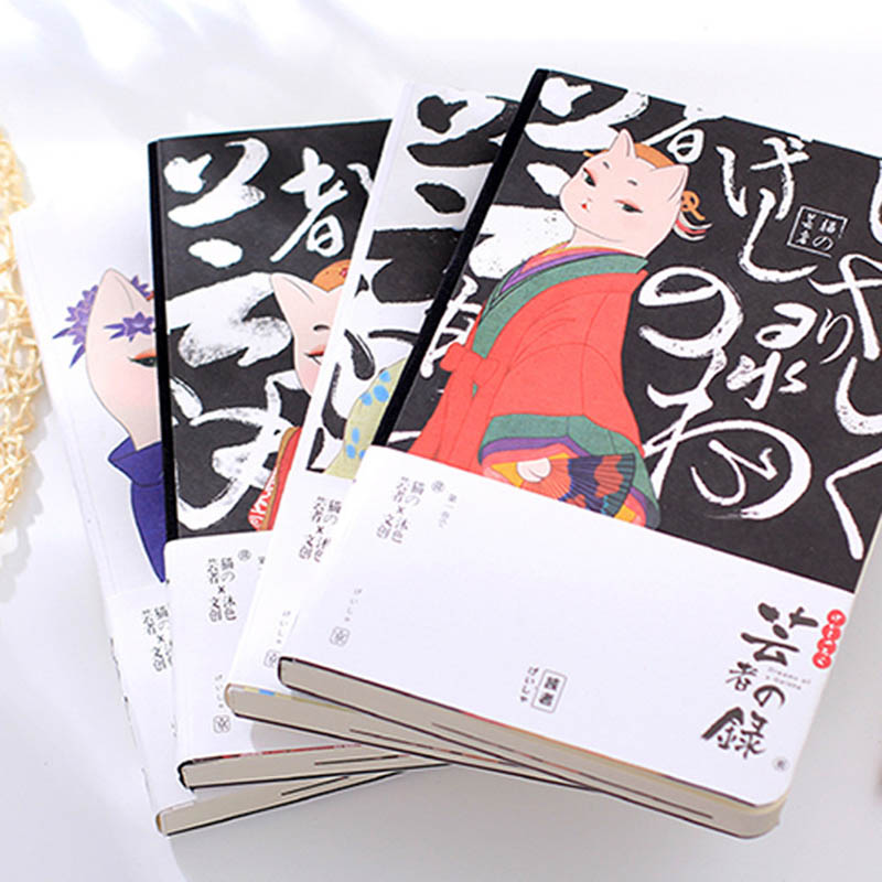 New Blank Sketchbook Drawing Diary Notebook paper Sketch Book graffiti painting hand book 80 sheets Office School Supplies gift