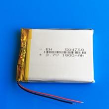 504760 3 7V 1800mAh li polymer lithium lipo rechargeable battery for MP3 MP4 GPS navigator DVD