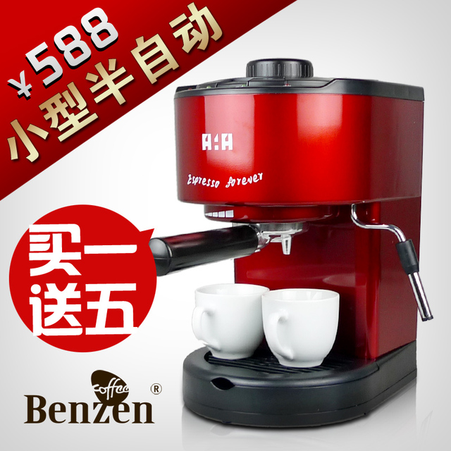 Pump coffee machine aaa 3a-c204 semi-automatic coffee espresso