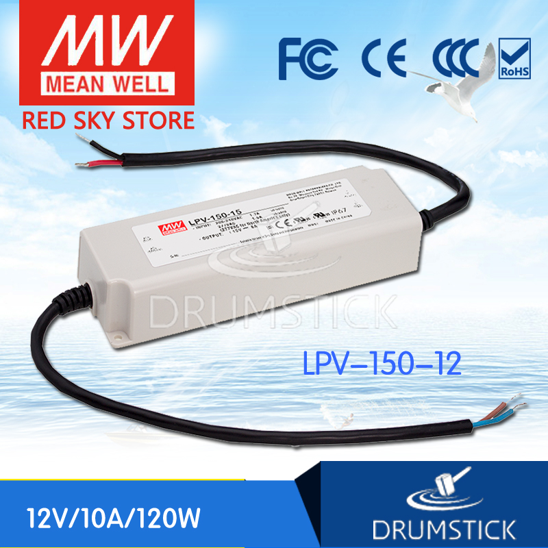 MEAN WELL LPV-150-12 12V 10A meanwell LPV-150 12V 120W Single Output LED Switching Power Supply selling hot mean well lpv 150 15 15v 8a meanwell lpv 150 15v 120w single output led switching power supply