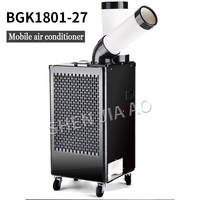 Industrial mobile air conditioner BG1801 27 Air conditioner compressor air cooler single cold type integrated commercial 220V