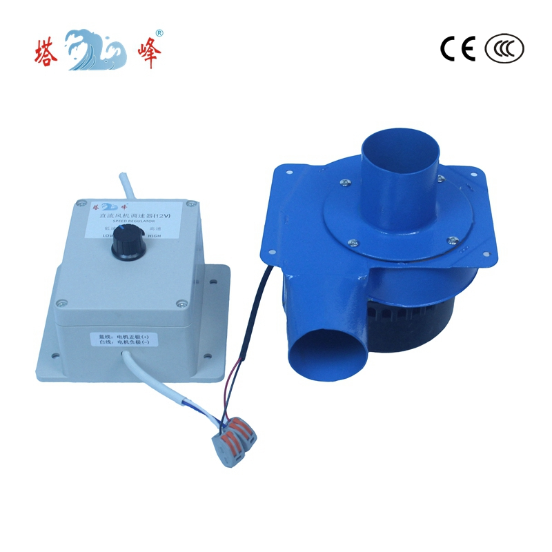 small centrifugal high pressure 12v DC air blower fan 20w brushless motor 50mm pipe with stepless switch control 24v 160w brushless dc high pressure vacuum cleaner centrifugal air blower dc fan seeder blower fan dc blower motor air pump