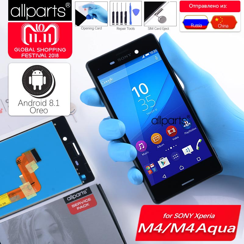 5.0 Original Unique Double SIM LCD Pour SONY Xperia M4 Aqua Affichage Écran Tactile avec Cadre pour SONY Xperia M4 affichage E2303 E2333