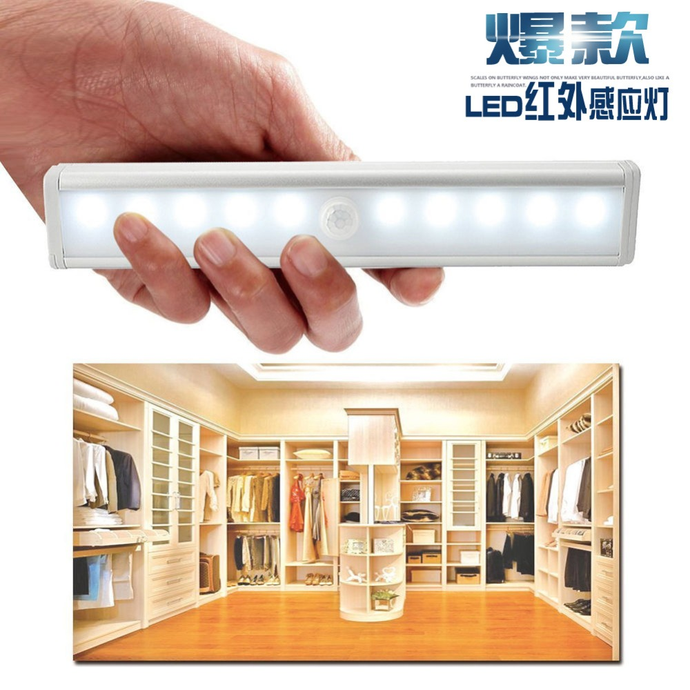 High Quality wireless sensor light