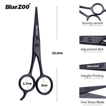Stainless Steel Facial Hair Scissors for Men Moustache Scissor Beard Trimming Grooming Scissors Safety Use Beard Care Tool 1