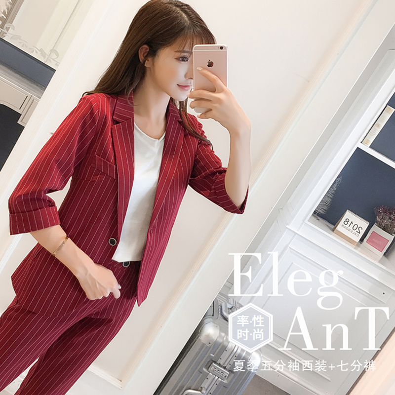 Set female 2018 autumn new elegant fashion striped small suit + casual pants temperament wild casual two-piece women's clothing