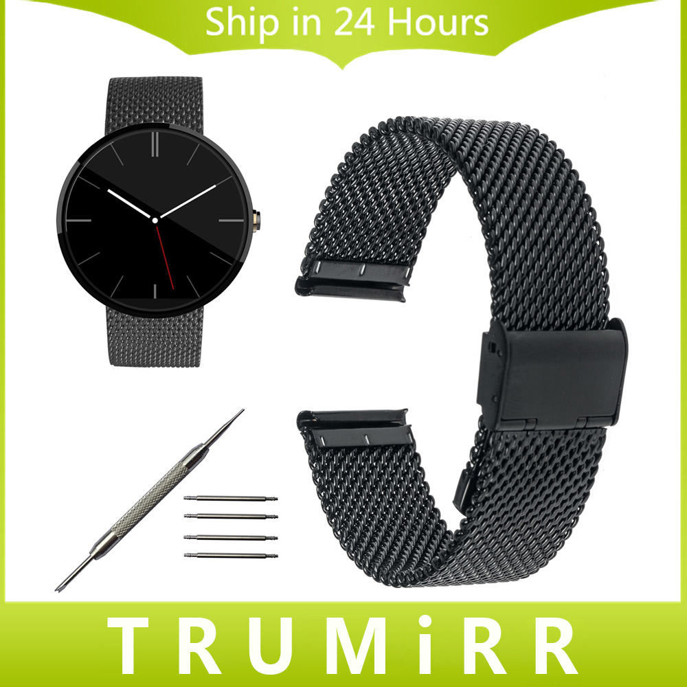20mm Milanese Watch Band Stainless Steel Strap Bracelet for Moto 360 2 42mm Samsung Gear S2 Classic R732 R735 Pebble Time Round 2017 new stainless steel bracelet strap watch band milanese magnetic with connector adapter for samsung gear s2 watch band