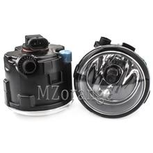 For Infiniti FX35/37/50/30D M37/56 EX/35 G25/37 Q70/60 QX70/56/50 Super Bright Fog Light 55W Halogen Lamp 2Pcs