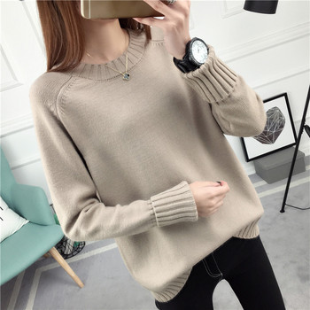 Loose O-neck Pullover Sweater