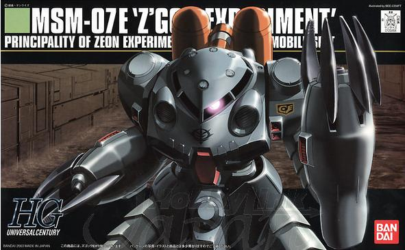 цена на 1PCS Bandai 1/144 HGUC 039 MSM-07E Zgok Experiment Gundam Mobile Suit Assembly Model Kits Anime action figure Gunpla