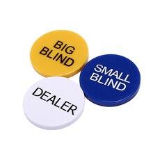 3 шт. 5 см Прочный Маленький слепой+ большой слепой+ Дилер Кнопка Набор для вечерние казино покер карты игры Реквизит